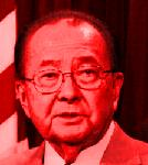 [Picture of Daniel Inouye]