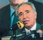 [Picture of Shimon Peres]