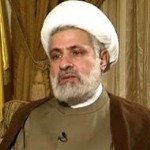 [Picture of Sheikh Naim Qassem]