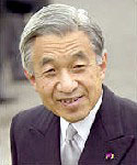 [Picture of Emperor Akihito of Japan]